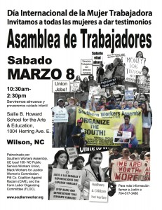 Espanol - SWA IWWD Wilson Assembly, March 8, 2014 Flyer copy