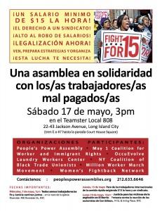 PPA_4_17_14Spanish